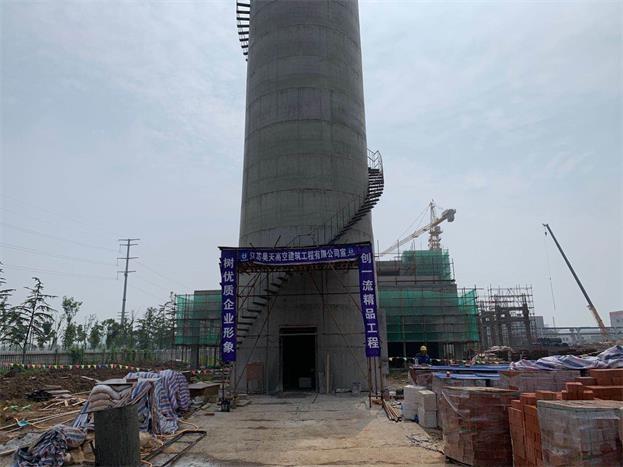 熱烈祝賀江蘇昊天承接的新河化工100米煙囪新建工程順利竣工!